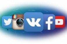 20 постов с социальной сети maxpark.com 9 - kwork.ru