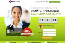 сайт для заработка в соц сетях 3 - kwork.ru