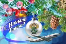 Сверстаю наружный  и веб-баннер 27 - kwork.ru