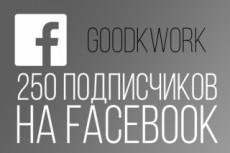 Обложка для вашего kworkа 24 - kwork.ru
