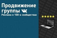 Работающий логотип. Качественно 14 - kwork.ru