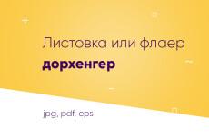 Создам шаблон бланка сертификата, диплома, грамоты 18 - kwork.ru