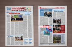 разработаю дизайн листовки 12 - kwork.ru