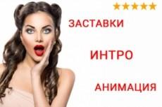 Эффективные и яркие конечные заставки для ютуба 38 - kwork.ru