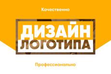 Оформлю канал на YouTube. Два варианта 108 - kwork.ru