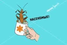 Нарисую пять простых изображений в комплекте 10 - kwork.ru