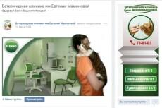 Хотите эффектную видеозаставку с логотипом Вашей компании. Легко 4 - kwork.ru