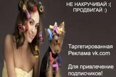 Ссылки конкурентов(Выгрузка Ahrefs.com) 4 - kwork.ru