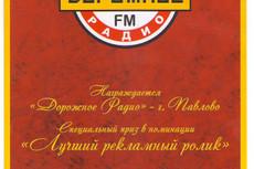 Озвучка рекламы и начитка текста приятным женским голосом 21 - kwork.ru