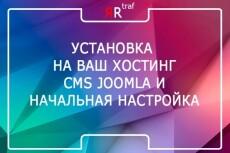 Ведение Google Adwords 1 неделя (7 дней) 9 - kwork.ru