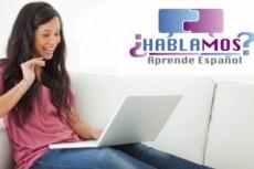 Онлайн обучение испанскому языку 6 - kwork.ru