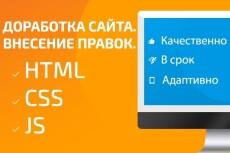 Сделаю копию Landing page 25 - kwork.ru