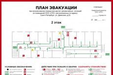 Разработка плана эвакуации по ГОСТу 60 - kwork.ru
