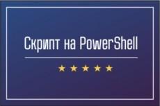 Оптимизация сайта по Google Pagespeed 14 - kwork.ru