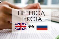 Корректировка и редактирование текстов 15 - kwork.ru