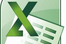 Работа в Excel 6 - kwork.ru