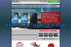 Сервис фриланс-услуг 176 - kwork.ru