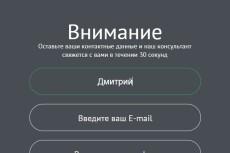 Свой сервис Email рассылок без ограничений. Зачем платить посредникам 23 - kwork.ru