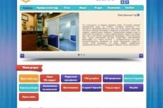 Подниму Тиц вашему сайту 4 - kwork.ru