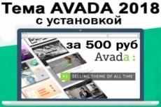 5 готовых landing Page сайты 13 - kwork.ru