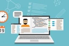 Тестирование сайта на ошибки, проверка всех форм 9 - kwork.ru