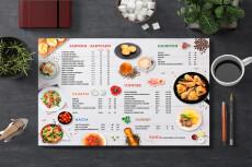 Выполню дизайн вашего меню 17 - kwork.ru
