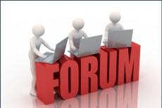 Размещение ссылок на форумах на Ваш сайт 5 - kwork.ru