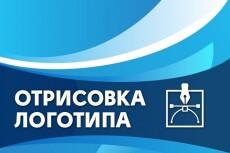 Сделаю графику 9 - kwork.ru