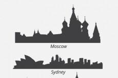 Зафотошоплю дефекты кожи 9 - kwork.ru