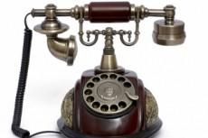 Настрою виджет обратного звонка на сайт. Виджет бесплатен 14 - kwork.ru