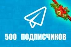 Сто ссылок на Ваш сайт 3 - kwork.ru