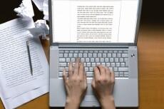 Напишу тексты на любую тематику 3 - kwork.ru