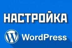 Помогу сделать языковые версии сайта, переведу сайт на другой язык 3 - kwork.ru
