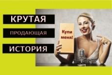 5 ярких баннеров для постов в ВК 7 - kwork.ru