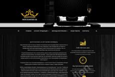 Сверстаю сайт и положу на CMS 12 - kwork.ru