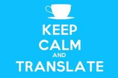 Выполню срочный перевод 3 - kwork.ru