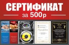 Портфолио для школьников 20 - kwork.ru