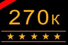 6 500 000 контактов активных покупателей 15 - kwork.ru