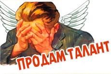 Адресные посвящения в стихах любимым и родным 7 - kwork.ru