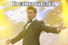Репетитор по биологии - уроки по Скайпу 12 - kwork.ru