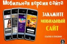 скопирую лендинг 8 - kwork.ru