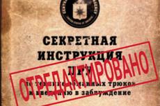 SEO-текст 5 - kwork.ru