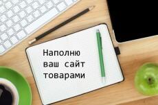 Установлю форум на движке SMF 3 - kwork.ru