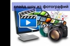Редактирование текста 16 - kwork.ru