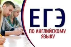 Информатика и ИТ, ЕГЭ по информатике 3 - kwork.ru