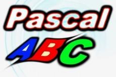 Напишу программу на Pascal ABC. NET 21 - kwork.ru