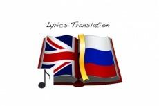 сделаю перевод текста с английского языка 5 - kwork.ru