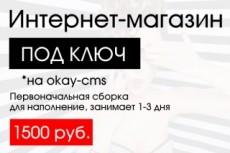 Подбор и настройка хостинга 25 - kwork.ru