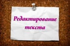Конвертация excel в pdf файлы 9 - kwork.ru
