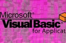 VBA Макросы MS Office 120 - kwork.ru